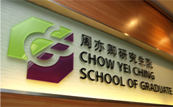 Chow Yei Ching School of Graduate Studies