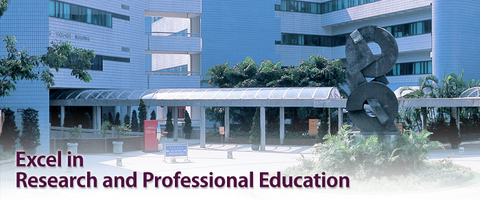 SGS - Excel in Research and Professional Education